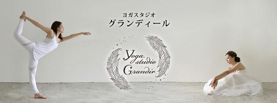 北九州市八幡西区で活動する、ただ一人の宝塚歌劇団出身「いろは」が ヨガ+宝塚 のエッセンスを取り入れたヨガレッスンを行っています。オープン記念として体験無料&入会金無料&ヨガマットプレゼント中!