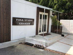 ヨガスタジオグランディール店舗画像