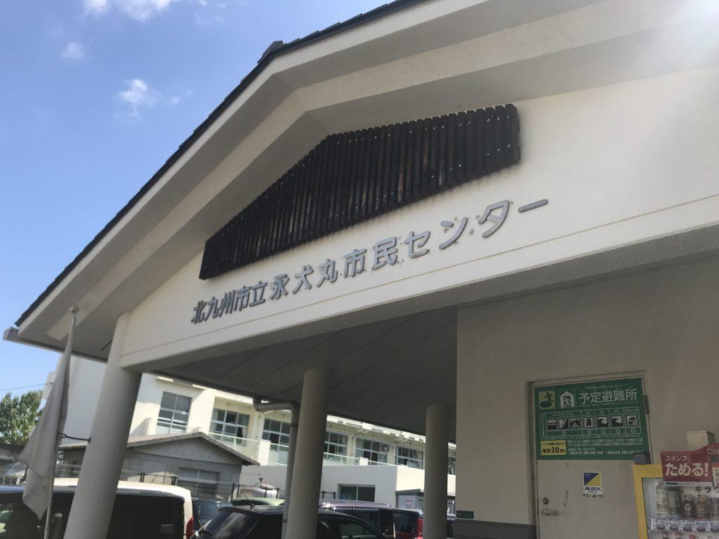 式部いろは(しきぶいろは)元宝塚歌劇団。講師として北九州市民センターでシニア健康体操を行っています。
