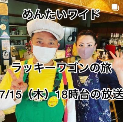 めんたいワイド斎藤優さんと式部いろはラッキーワゴンの旅取材